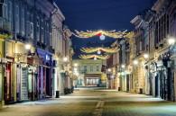 Нова година в сърцето на Нови Сад – 3 нощувки