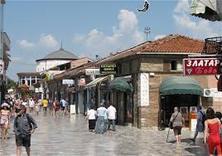 6 септември в Охрид