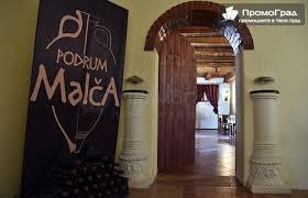 Трифон Зарезан във винарна Малча- Сърбия